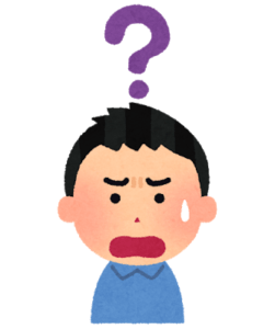 強い疑問を持つ男性読者