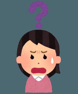 強い疑問を持つ女性読者